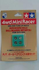 TAMIYAミニ四駆 グレードアップパーツ!丸穴ボールベアリング4個セット