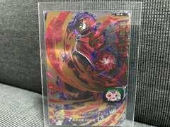 スーパードラゴンボールヒーローズ 第7弾 UR 暗黒仮面王 SH7-61