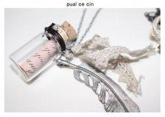 ピュアルセシン*pual ce cin★ボトル&羽レースのネックレス/新品