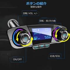FMトランスミッター USB充電ポート iPhone