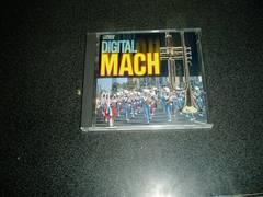 CD「決定盤 デジタルマーチ!!/東京アカデミックW.O.」吹奏楽