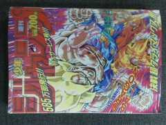 復刻版週刊少年ジャンプ