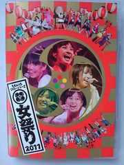 ももいろクローバーZ 女祭り2011 DVD 2枚組 ポストカード付