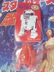 マルカ/スターウォーズ/カラー消しゴム『R2-D2』当時物/希少