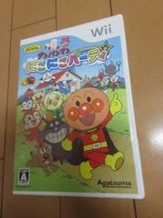 [美品]任天堂Wii アンパンマン にこにこパーティ