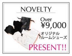 ★レアノベルティ★リップサービス オリジナルルームシューズ ブラック 新品タグ付 未開封
