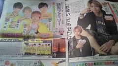 NEWS'16.8.24&11.24 読売ファミリー +おまけ