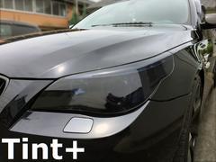 Tint+何度も貼れる BMW E60/E61 ヘッドライト スモークフィルム