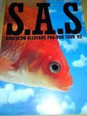 1982年愛で金魚が救えるか!Paa Pooツアー パンフレット