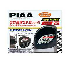 PIAA ホーン 400Hz / 500Hz ブラック 2個入り