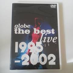 globe the best live 1995ー20022枚組激安即決即完売商品