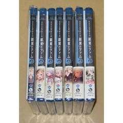 新品 ラストエグザイル 銀翼のファム Blu-ray 初回全7巻