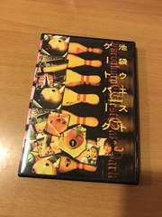 IWGP池袋ウエストゲートパーク1巻DVD新品同様 山下智久 長瀬智也