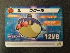 ★ロックマンエグゼ6 改造カード『2.プクール』★