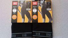 激安64%オフBVD、薄手、5分丈タイツ2枚(新品タグ、黒、無地、L)
