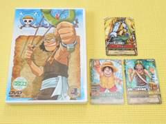 DVD★ワンピース 1th SEASON PIECE.4 レンタル用
