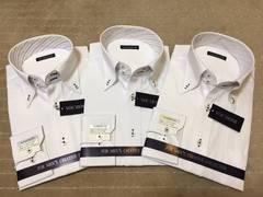 長袖新品ワイシャツ 襟裏ストライプ 3枚セット LLサイズ