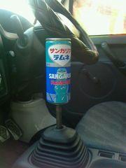 空き缶シフトノブラムネM12×P1.25人気サンガリア