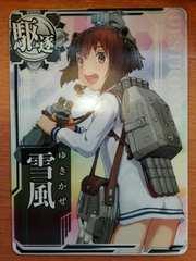 雪風 / 駆逐艦 / 艦これアーケード
