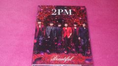 2PM Beautiful 初回盤 CD+DVD