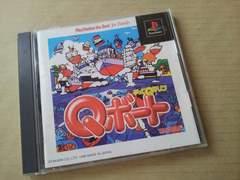 PS☆チョロQマリン Qボート☆人気のチョロQのレースゲーム。