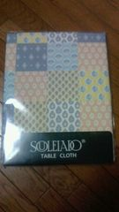 ソレイアードの新品、未開封の商品です。