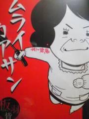 人気コミック サムライカアサン 全巻セット 送料無料