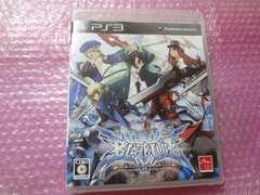 PS3 ブレイブルー コンティアムシフト