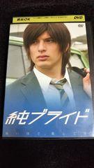 DVD  純ブライド  邦画
