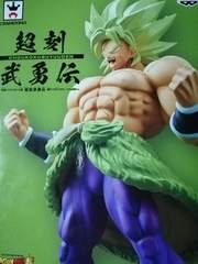 超刻武勇伝 劇場版ドラゴンボール超 スーパーサイヤ人 ブロリー