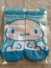 シナモロール未使用靴下2足セット☆サンリオ当たりくじ