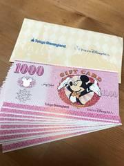 東京ディズニー リゾート ギフトカード1万円分★