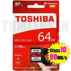 超高速 東芝 SDXCカード 64GB Class10 クラス10 90MB/s 日本製造品