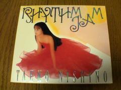 西野妙子CD リズム・ジャム dos廃盤