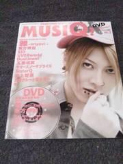 [雑誌]MUSIQ? DVD付き2冊セット/雅-miyavi-/ナイトメア/SID/UVERworld
