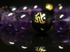 仏様姿彫梵字オニキス×アメジストブレスレット 12ミリ数珠 選べる本尊