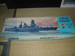 オオタキ1/400 旧海軍戦艦「長門」未組立品