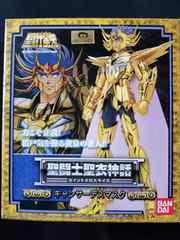 ☆バンダイ 聖闘士星矢 聖闘士聖衣神話(セイントクロスマイス) キャンサーデスマスク