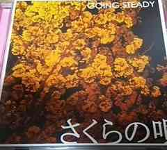 CD GOING STEADY さくらの唄 帯あり 峯田和伸