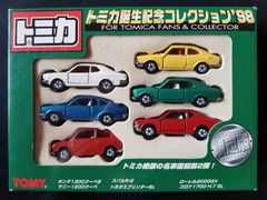 ☆トミカ トミカ誕生記念コレクション'98