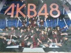 【AKB48 ホール限定クリアファイル 全13枚セット 未開封品】