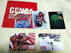 2012年 大友克洋GENGA展 ステッカーセット(5種入)AKIRA 童夢