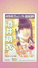 SKE48 酒井萌衣 Everydayカチューシャ 総選挙 生写真 AKB48