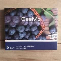プルームテック PloomTech 互換 5本セット GeeMo