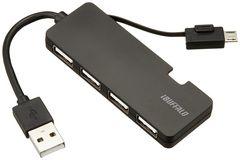 送料無料 iBUFFALO USB2.0ハブ microBコネクター ブラック
