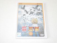 DVD★釣りキチ三平 16 レンタル用