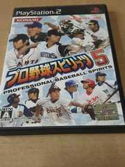 PS2☆プロ野球スピリッツ5☆
