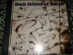 OFF COURSE/BACK STREETS OF TOKYO オフコース