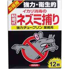 イカリ強力チュークリン業務用粘着式ネズミ捕り12枚入