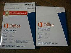 Microsoft Office2013Prorlusインストールディスク